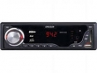 CD/MP3/USB автомагнитола ERISSON RU1033 RED