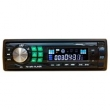 CD/MP3/USB автомагнитола ERISSON RU107G GREEN