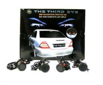 THIRD EYE TE-2145 K